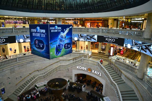O Shopping Manêjnaya Ploschad