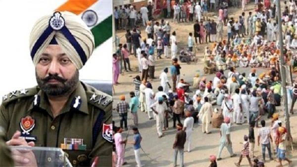 SIT Punjab Police probing 2015 Kotkapura firing case