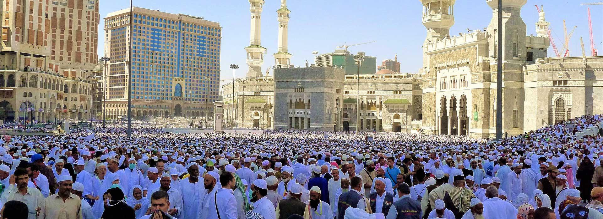 Amalan Haji