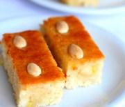 Portakallı  Şam  Balı  Tatlısı