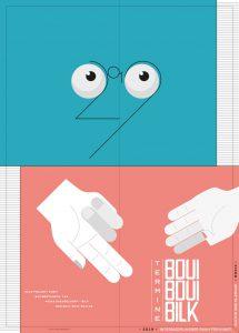 BouiBouiBilk, Übersicht, Sehtest, Illustration, Düsseldorf, Terminübersicht, Augen, Hände, Vektorgrafik,
