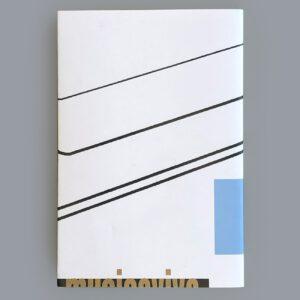 Notizbuch, Rückseite, grafisches Plakat, Recyclingpapier,