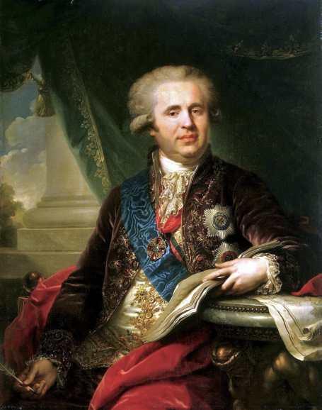 Парадный портрет Безбородько кисти австрийца Иоганна Лампи в Эрмитаже