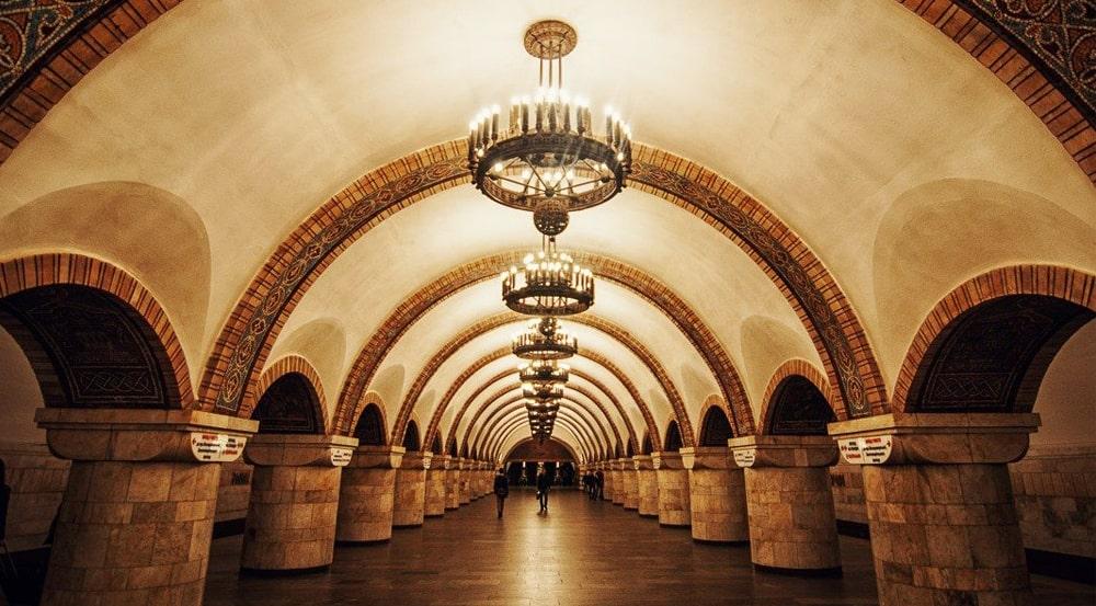 Единственные в своем роде станции Киевского метрополитена 1