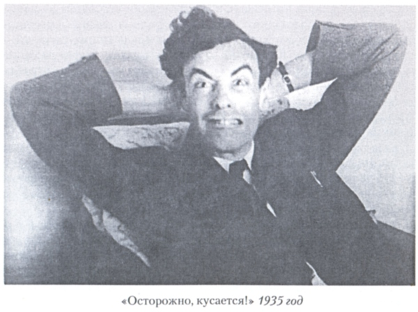 Академик Ландау: из донесений КГБ. У нас наука окончательно проституирована... 2