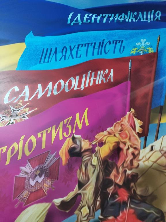 Cнять вуаль неудачника с украинца. История Украины 2019.0 24