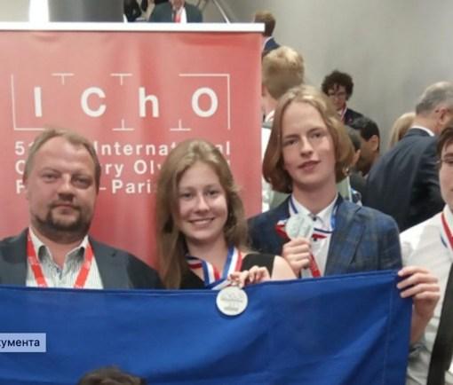В Париже украинские школьники выиграли 4 медали на олимпиаде по химии 9