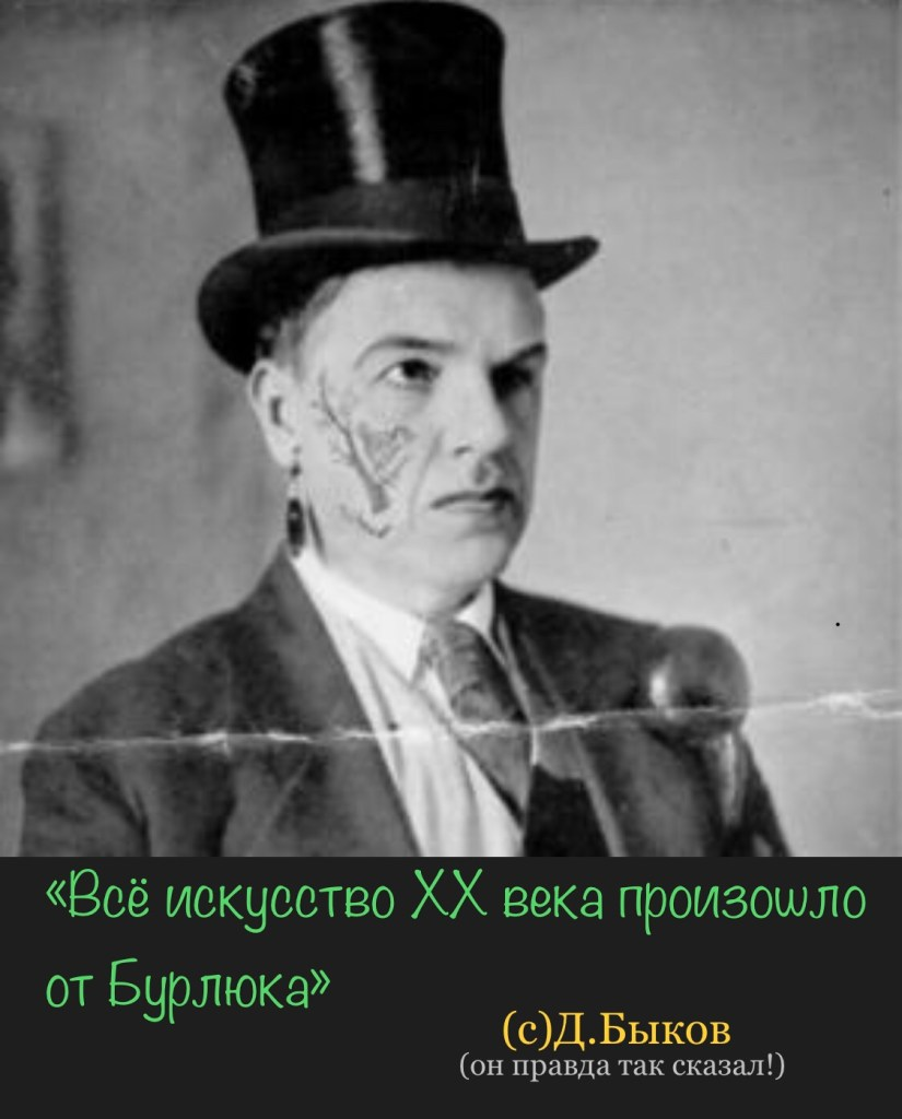 Литературоведение на службе у вербовки, или Орден «русской интеллигенции» 22