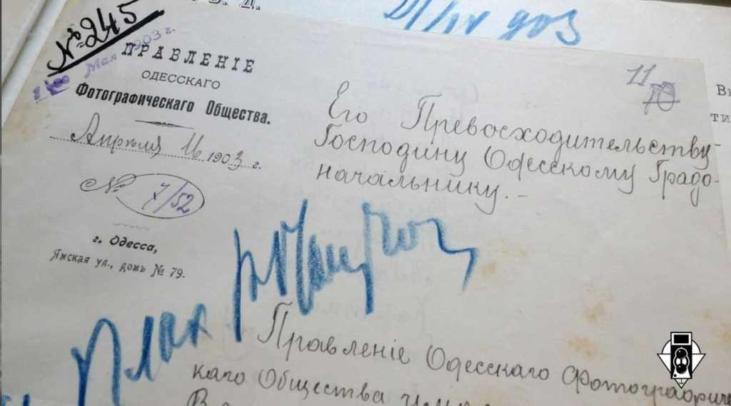 Наука и фотография.  Возрождение старейшего Одесского фотографического общества. 12