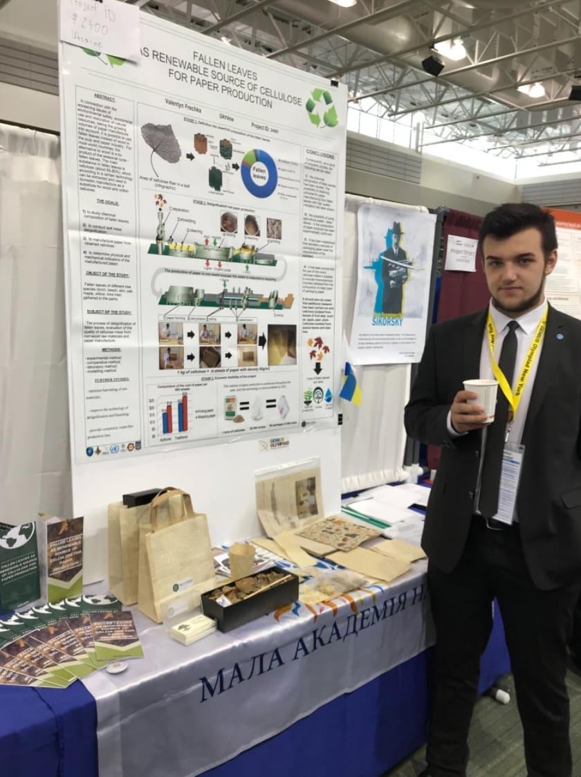 Инновационный проект экоресайклинга. Интервью с  украинским ученым. 2