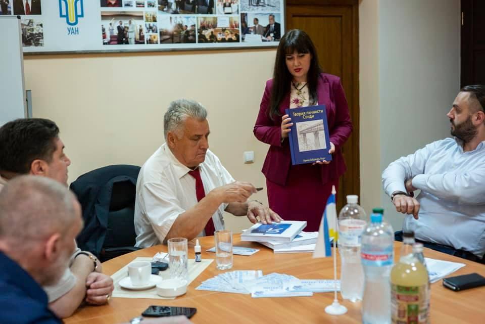 Украинской академии Наук исполнилось 28 лет 6