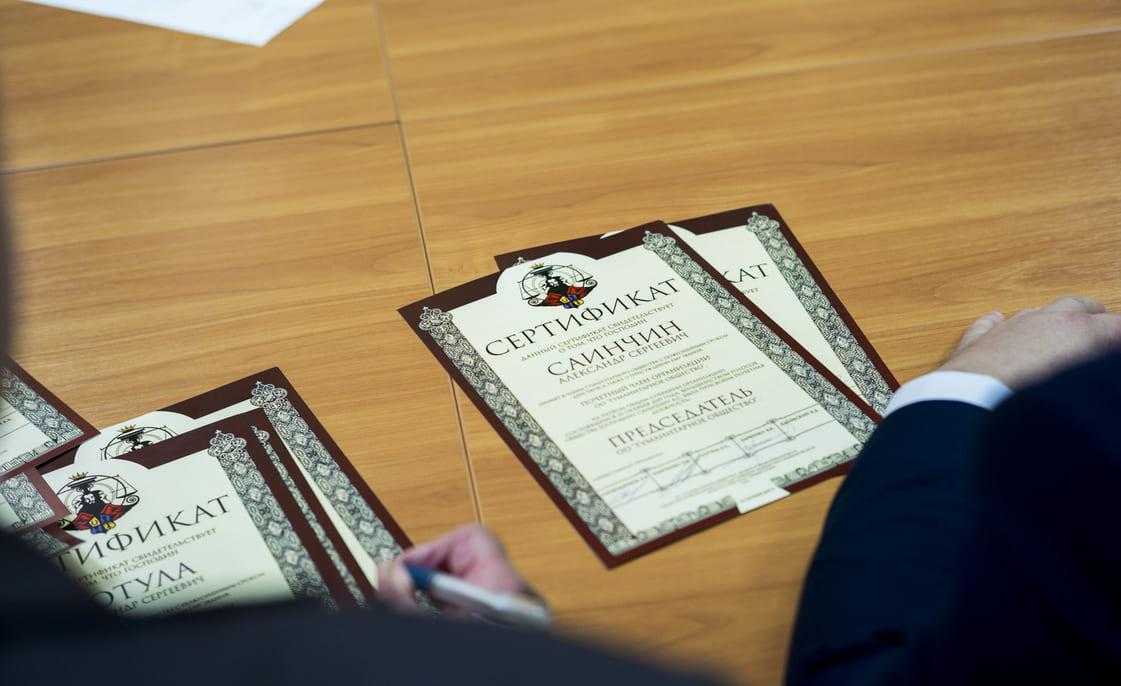 Гуманитарное научное общество возродили в Одессе 10
