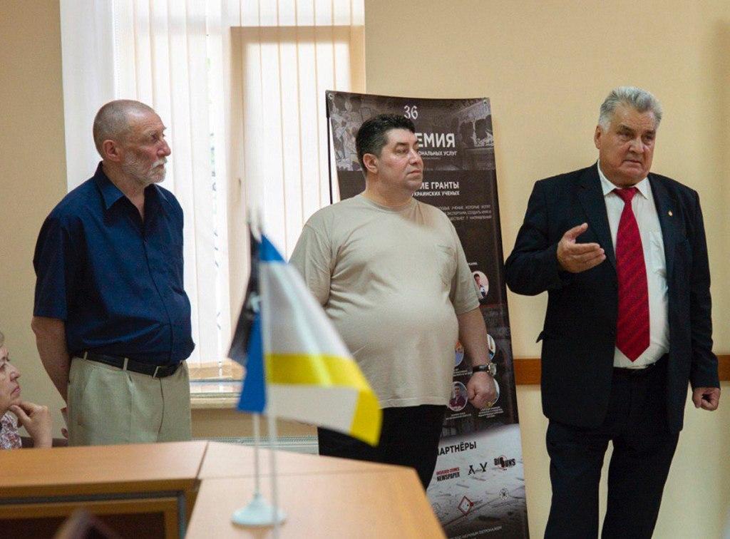 Украинской академии Наук исполнилось 28 лет 11