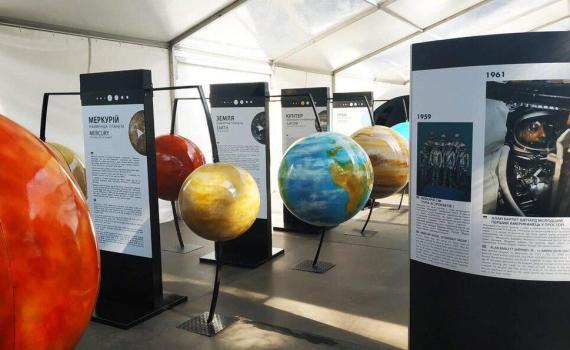 Каким будет обновленный планетарий Днепра? 5