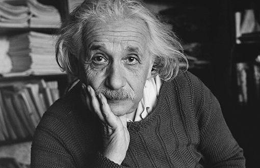 Творческие пути. Статья профессора Альберта Эйнштейна 8