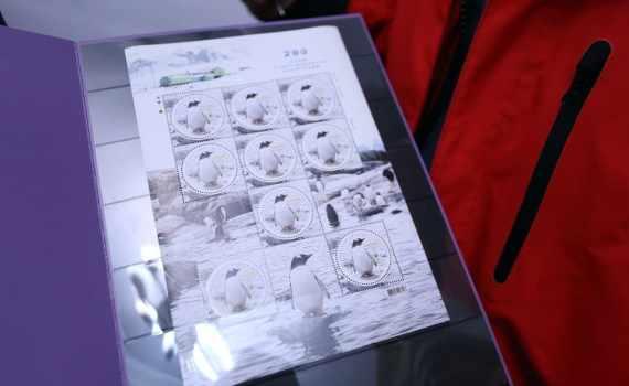 25-я Украинская антарктическая экспедиция отвезёт на Южный континент спецмарку 8