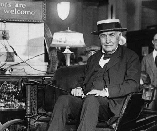 57 вопросов Томаса Эдисона 7
