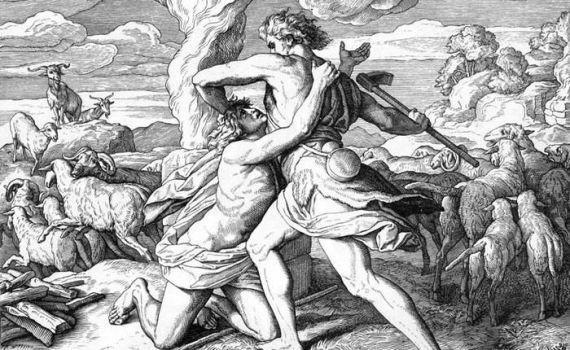 Фигура внутреннего садиста и его влияние на комплекс неполноценности 1