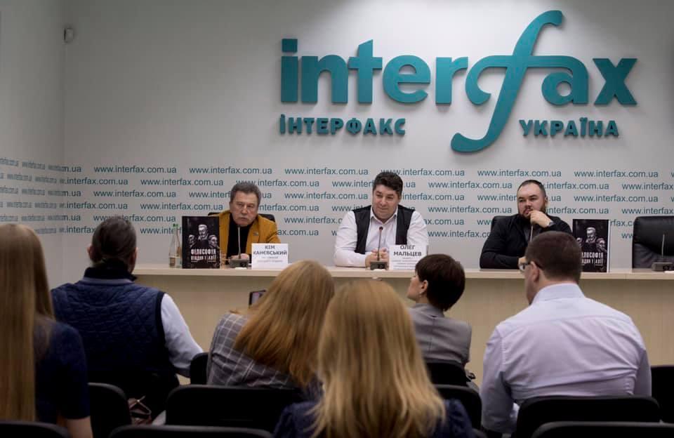 Выход долгожданной монографии «Философия юга Италии» состоялся в Киеве 1