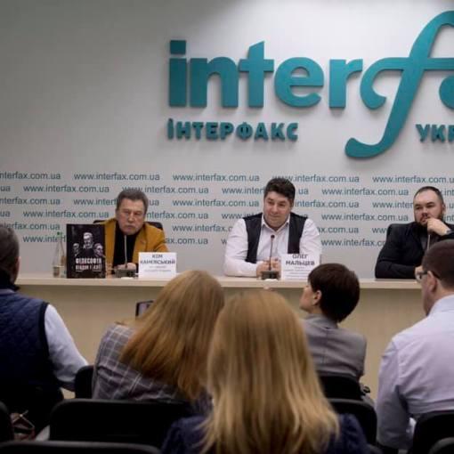Выход долгожданной монографии «Философия юга Италии» состоялся в Киеве 18