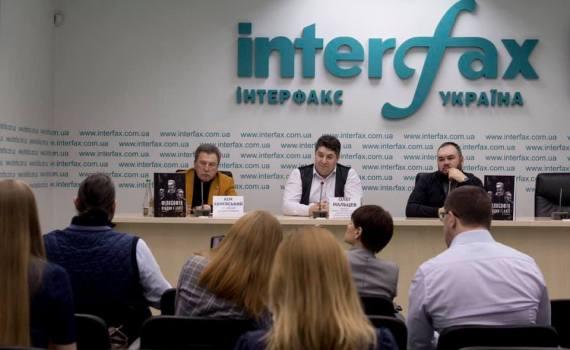 Выход долгожданной монографии «Философия юга Италии» состоялся в Киеве 6