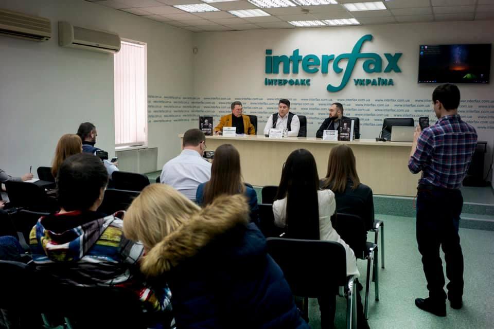 Выход долгожданной монографии «Философия юга Италии» состоялся в Киеве 4
