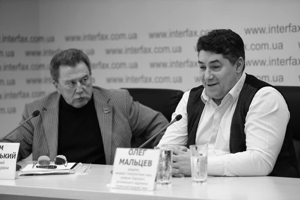 Выход долгожданной монографии «Философия юга Италии» состоялся в Киеве 10
