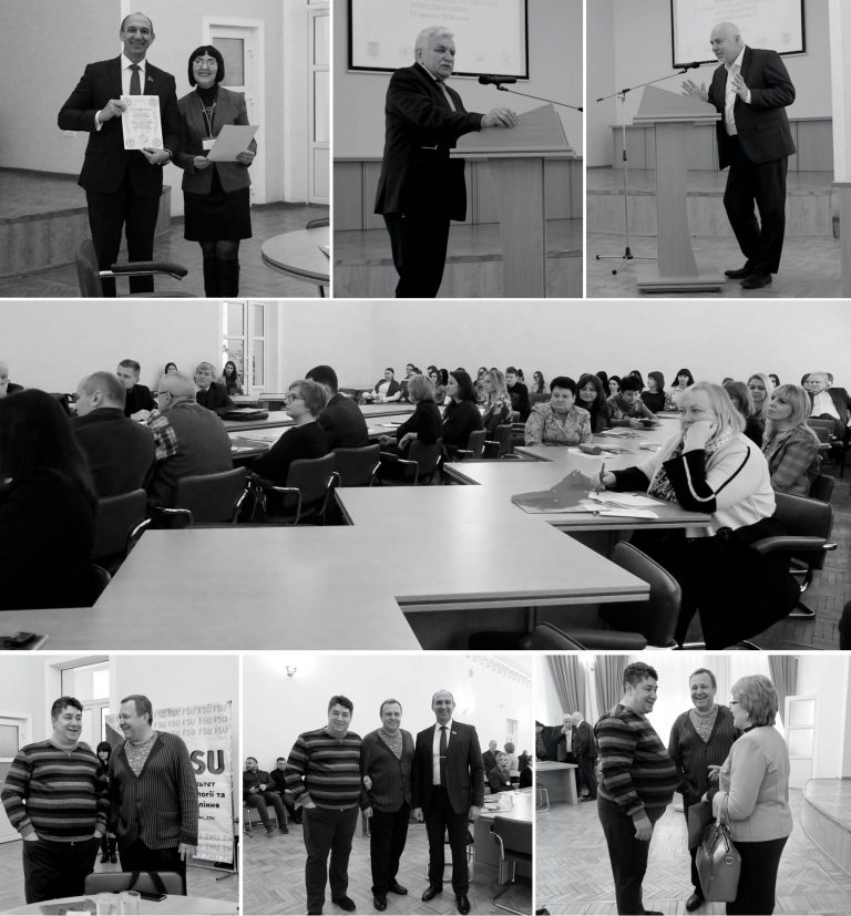 «Социальное прогнозирование и проектирование будущего страны» 2