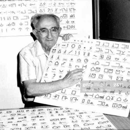 Чарльз Близ: Черновицкий еврей, который хотел научить мир писать единым языком символов. 7