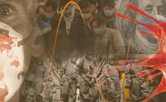 Тактика работы в условиях эпидемии 3