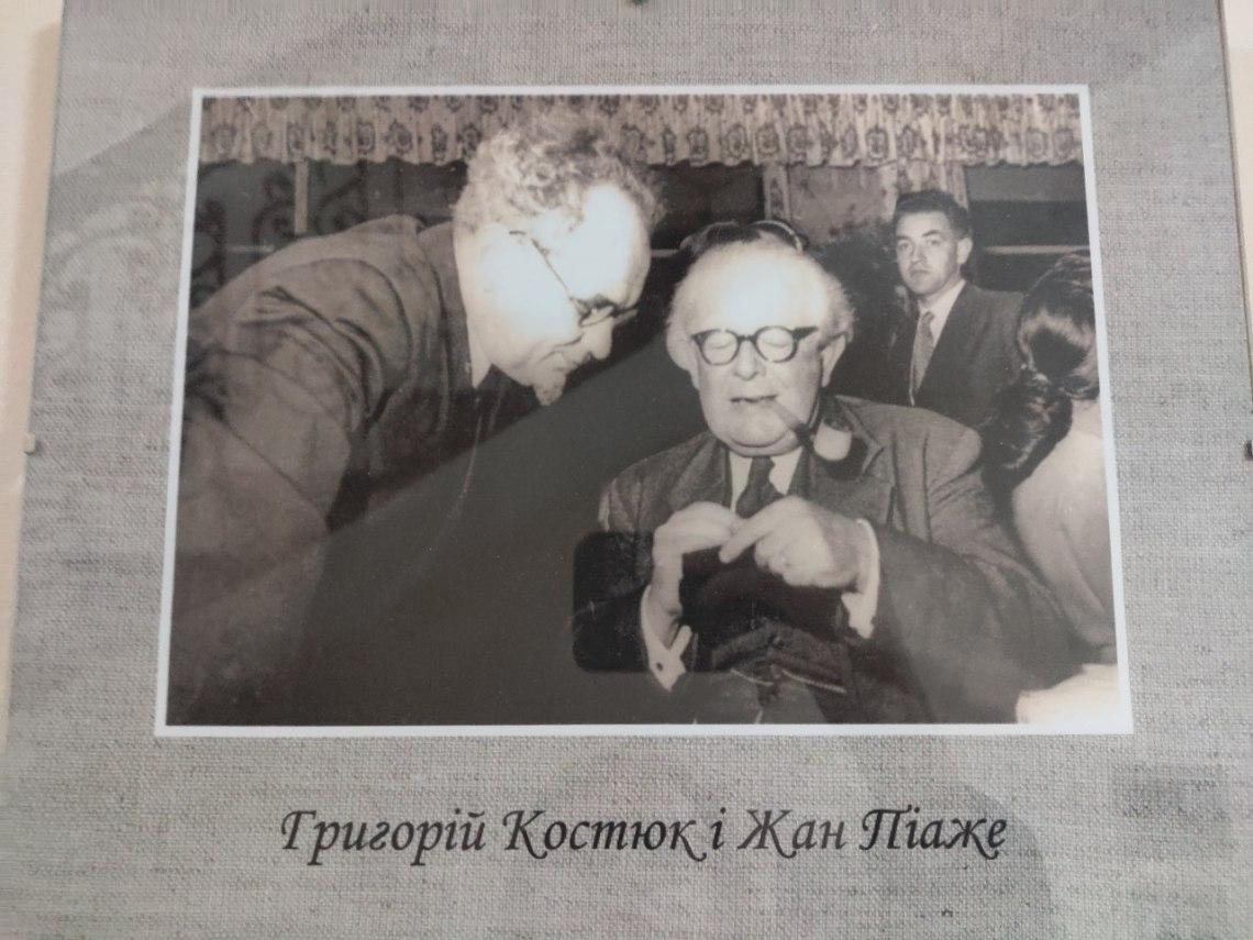 Психологическая наука в Украине: взгляд молодого ученого 8