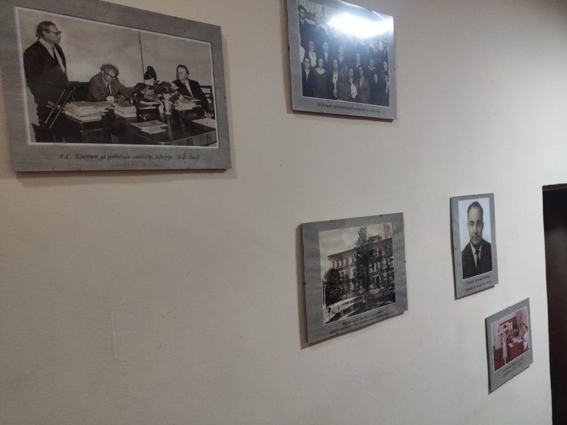 Психологическая наука в Украине: взгляд молодого ученого 11