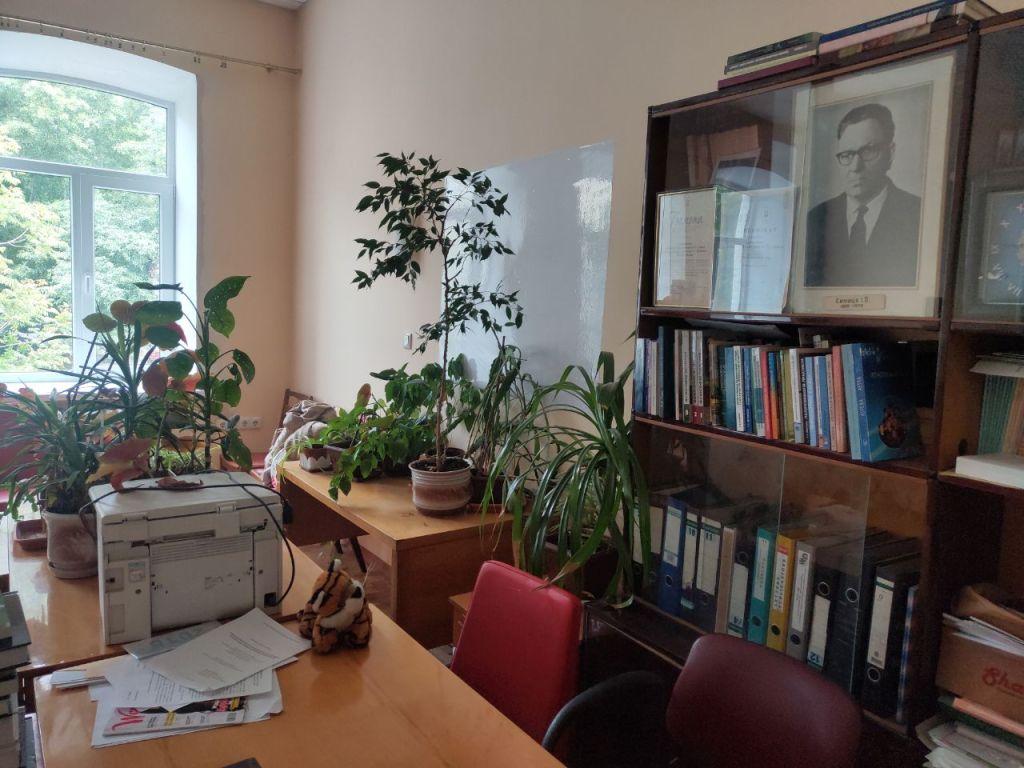 Психологическая наука в Украине: взгляд молодого ученого 16