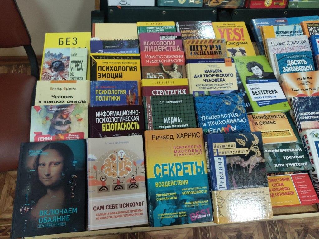 Психологическая наука в Украине: взгляд молодого ученого 19