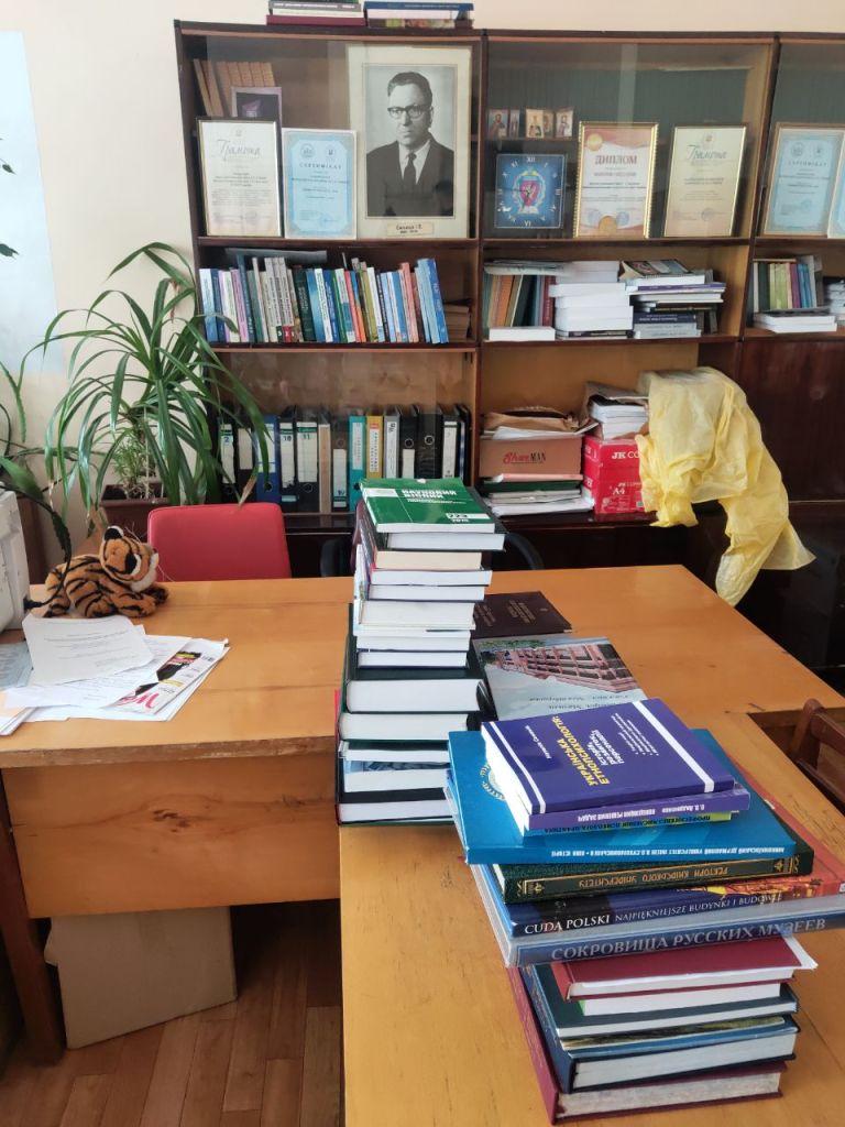 Психологическая наука в Украине: взгляд молодого ученого 24