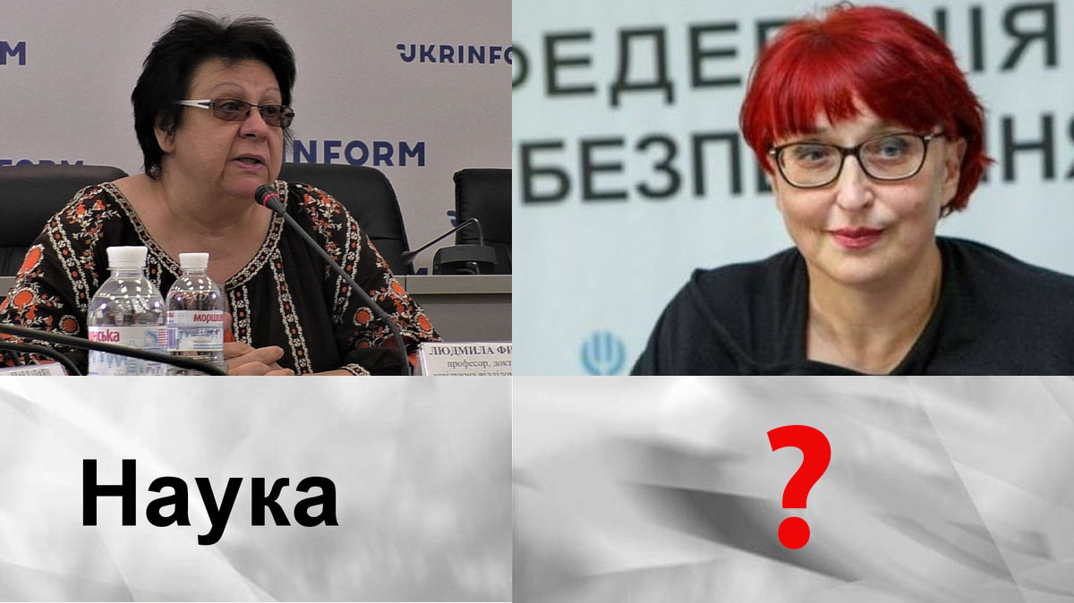 Людмила Филипович: «Если нет свободы вероисповедания, то все остальные свободы не нужны» 1