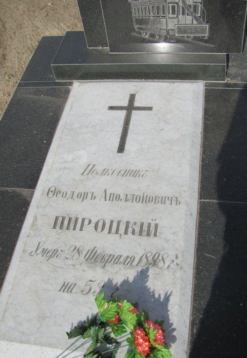 Появлением первого электрического трамвая мир обязан украинцу 11