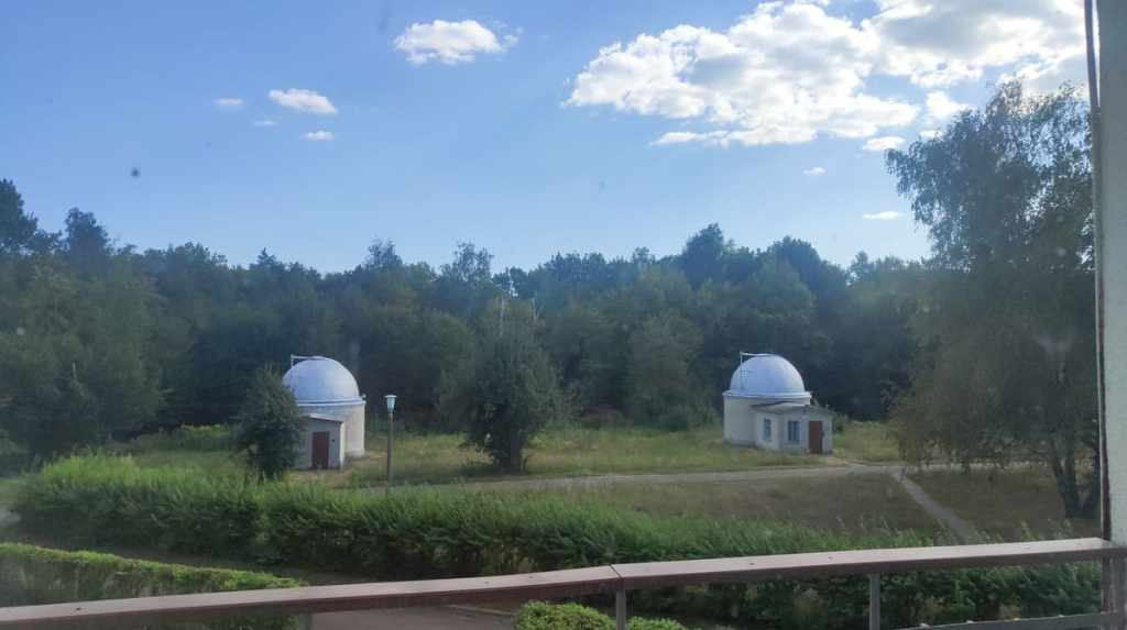 Главная астрономическая обсерватория НАНУ 3