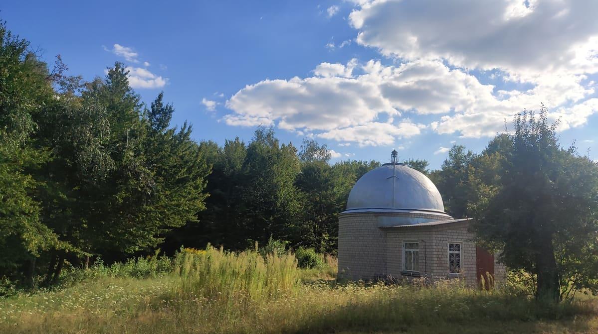 Главная астрономическая обсерватория НАНУ 1