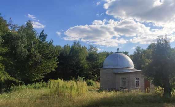 Главная астрономическая обсерватория НАНУ 8