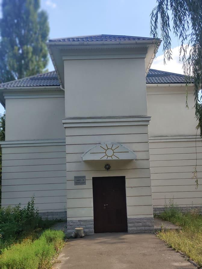 Главная астрономическая обсерватория НАНУ 14