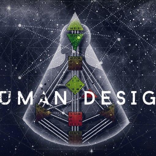 """Хьюман Дизайн как новый тренд профотбора, или """"поиск означающих"""" как сумасшедшее поле для аферизма 5"""