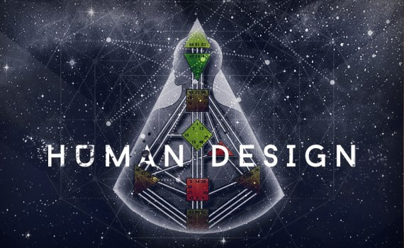 """Хьюман Дизайн как новый тренд профотбора, или """"поиск означающих"""" как сумасшедшее поле для аферизма 13"""