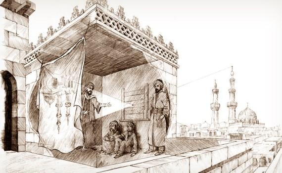 Луч света. Ибн аль-Хайсам – отец современной оптики 1