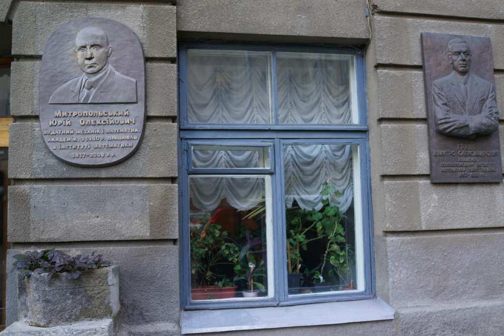 Интервью со всемирно известным математиком А.Н. Шарковским из Киева 4