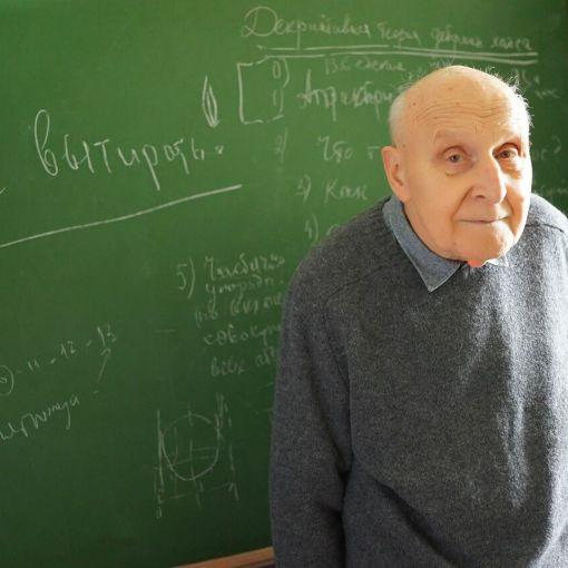 Интервью со всемирно известным математиком А.Н. Шарковским из Киева 9