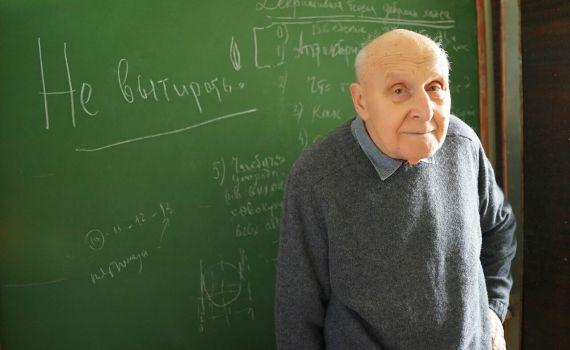 Интервью со всемирно известным математиком А.Н. Шарковским из Киева 12