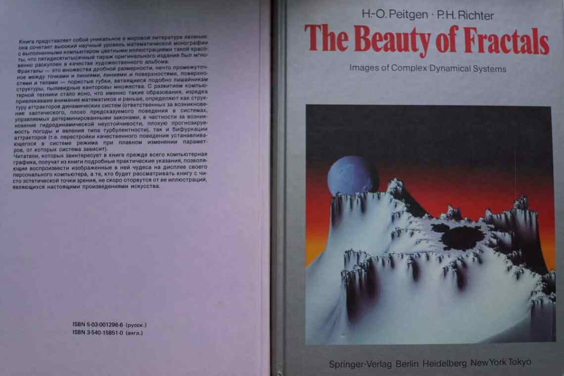 Интервью со всемирно известным математиком А.Н. Шарковским из Киева 14