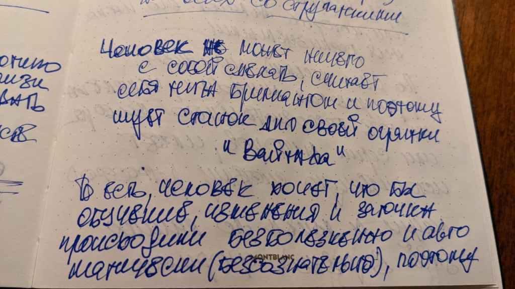 Триумф украинской психологии! Академиком Мальцевым обоснована третья теория личности 7