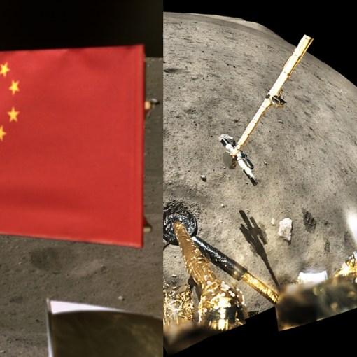 Китайский модуль уже на Луне 14